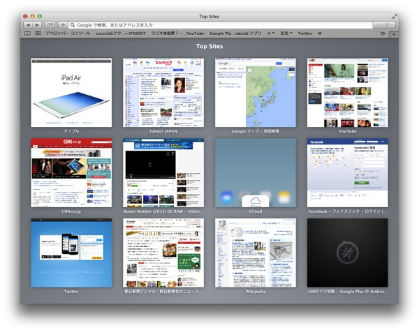 how to stop ads on safari mac
